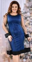 Нарядное платье  ярко синего цвета с сеточкой