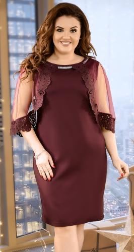 Нарядное платье с накидкой и имитацией кружева ,цвет марсала