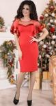 Вечернее платье с пайеткой,красное