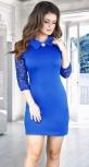Облегающее платье с гипюровыми рукавами,ярко синее