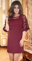 Красивое платье с необычными рукавами ,бордовое