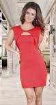 Нарядное платье с красивым декольте,красное
