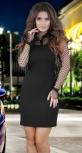 Стильное платье с воротничком , черное