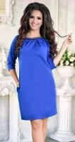 Красивое платье цвета электрик с жемчугом