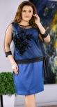 Очаровательное коктейльное платье цвета электрик