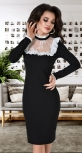 Роскошное чёрно-белое платье № 4186