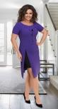 Восхитительное платье № 16581,лавандовое