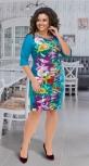 Яркое облегающее платье № 13912,зелёное