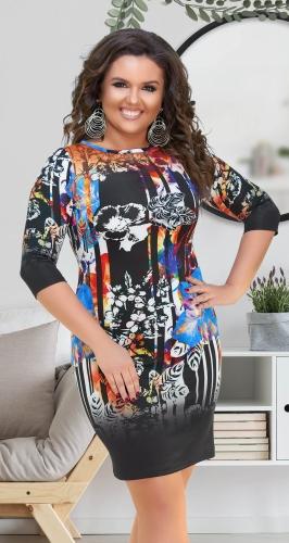Яркое красивое платье № 14341