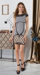 Короткое красивое платье № 957