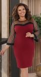 Красивое платье с жемчужинами № 38541,бордовое