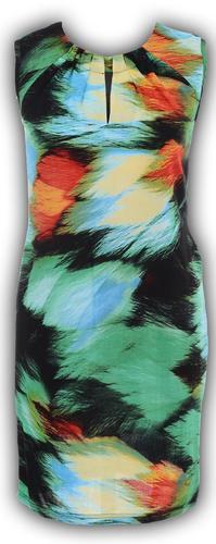 Платье № 1009 (розница 482 грн.)