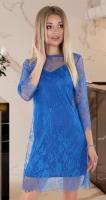 Красивое гипюровое платье-двойка № 4037 ,ярко синее