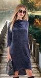OVERSIZE велюровое платье № 40163