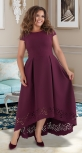 Нарядное платье в пол № 40571,бордовое