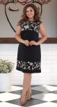 Красивое платье № 40641, чёрное