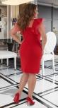 Короткое нарядное платье № 39851 , красное