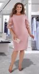 Платье с красивыми рукавчиками № 396431, пудровое