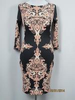 Платье № 958
