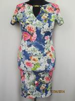Платье № 1041