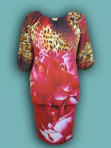 Платье №864N пион коралл (розница 632 грн./654 грн.)