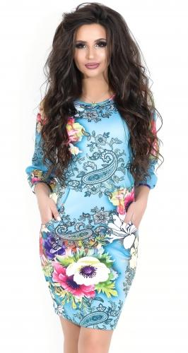 Платье № 1234N (розница 503 грн.)