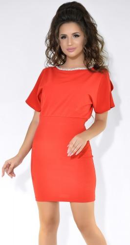 Красное вечернее платье № 37463