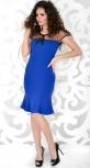 Платье с декольте ярко синее