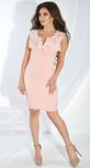 Платье № 16993N пудра (розница 530 грн.)