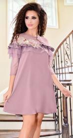 Милое коктейльное платье цвета пудра