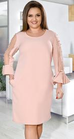 Очаровательное коктейльное платье с жемчугом