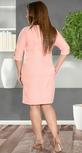 Красивое деловое платье цвета пудра
