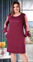 Коктейльное платье цвета марсала с жемчугом