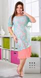 Изысканное платье мятно-персикового цвета