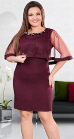 Коктейльное платье цвета марсала с жемчужинами
