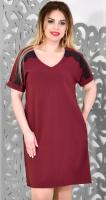 Модное платье № 1774 марсала