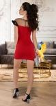 Короткое облегающее платье № 3774