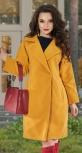 Кашемировое пальто с воротником № 3995