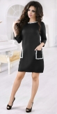 Стильное офисное платье черного цвета